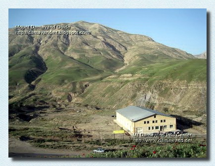 Mt Damavand Camp1 Polour