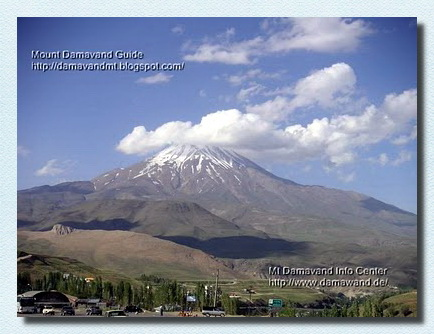 Damavand Mountain Iran