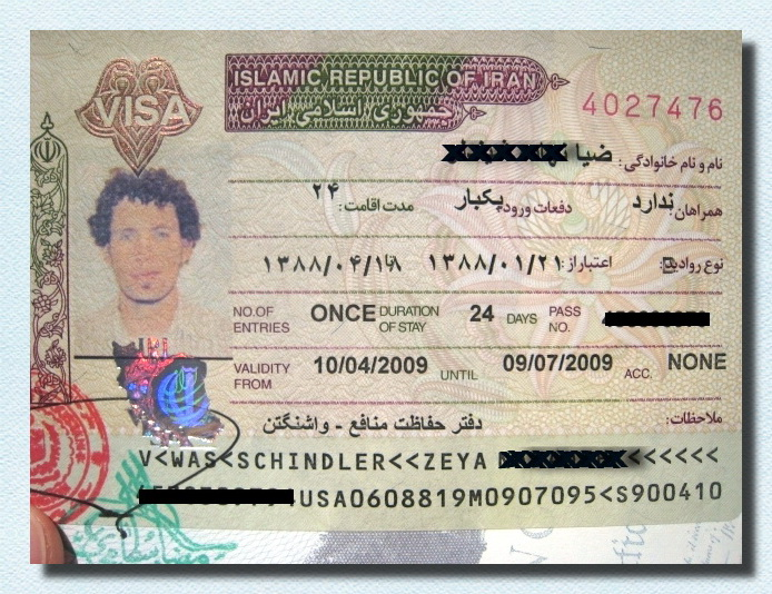 Visa for Mt Damavand Tours